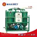 TL Series Turbine Oil Purifier 4