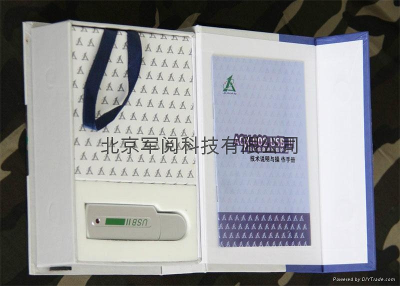 AQX-002USB计算机信息泄露防护器 2
