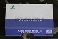 AQX-002USB计算机信息泄露防护器 3