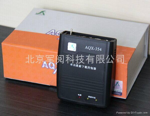 AQX-354单向数据下载控制器 2