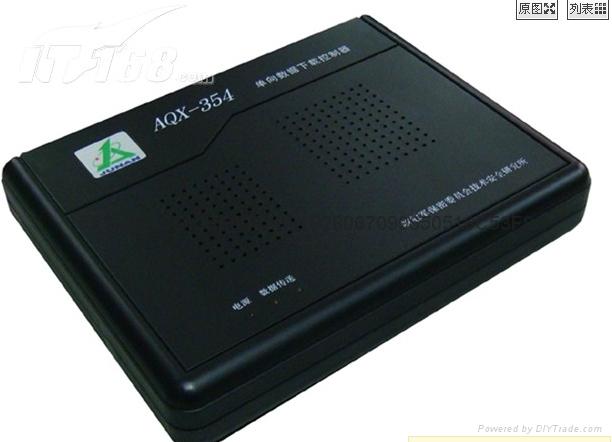 AQX-354单向数据下载控制器 3