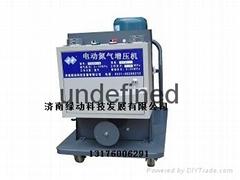 电动气体增压机