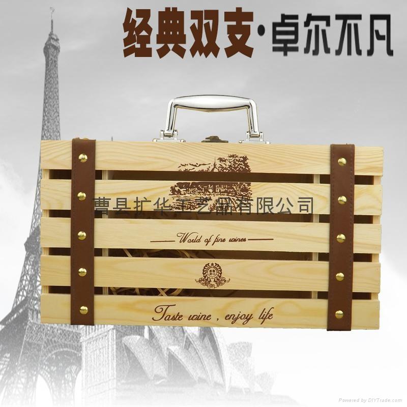 經典歐式 雙支裝葡萄酒盒 皮質紅酒盒實木雙瓶裝酒盒禮品盒 批發 1