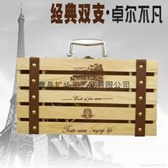 经典欧式 双支装葡萄酒盒 皮质红酒盒实木双瓶装酒盒礼品盒 批发