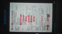 出口伊朗必备--伊朗VOC/COI 证书