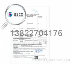 家電出口伊朗VOC/COI/IC証書  2