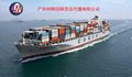 广州到马来西亚国际物流海运双清