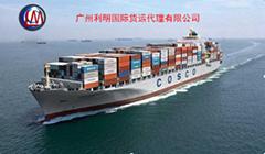广州到马来西亚国际物流海运双清专线