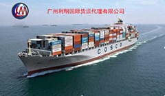 廣州到馬來西亞國際物流海運雙清專線