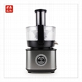 Classic manual speed and new variable speed two kind of speeds high quality food 2