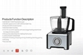 Easy use Multifunction kitchen food processor HEALTH new home kitchen products 3