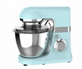 700W plastic housing stand mixer big