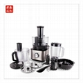 12 in 1 Multifunction best products food processor 1