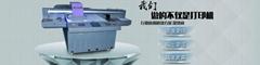 UV平板打印机SU1315-VO5