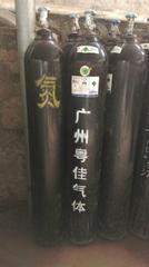 氮氣 高純氮 食品氮 粵佳氣體實惠供應瓶裝氮氣