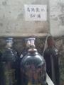 氮氣 高純氮 食品氮 粵佳氣體實惠供應瓶裝氮氣 2