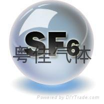六氟化硫 高纯六氟化硫 1