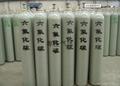 六氟化硫 高纯六氟化硫 3