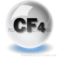 四氟化碳 1