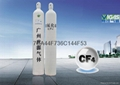 四氟化碳 2