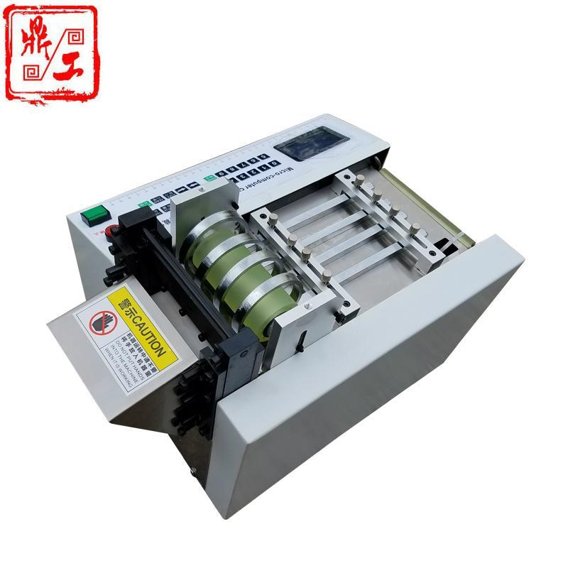 PVC plastic pipe silicone rubber tube microcomputer automatic cutting machine 4
