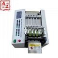 PVC plastic pipe silicone rubber tube microcomputer automatic cutting machine 5