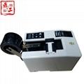 Gummed paper tape automatic cutting machine 2