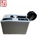 Gummed paper tape automatic cutting machine 5