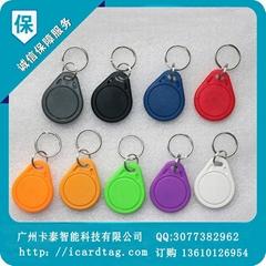 ic钥匙扣生产厂家