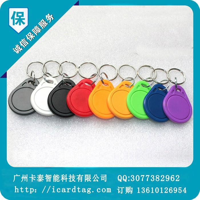 ic钥匙扣生产厂家 2