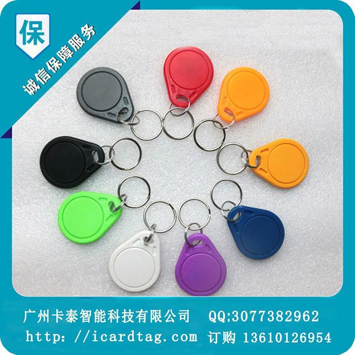 ic钥匙扣生产厂家 3