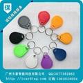 ic鑰匙扣生產廠家 3