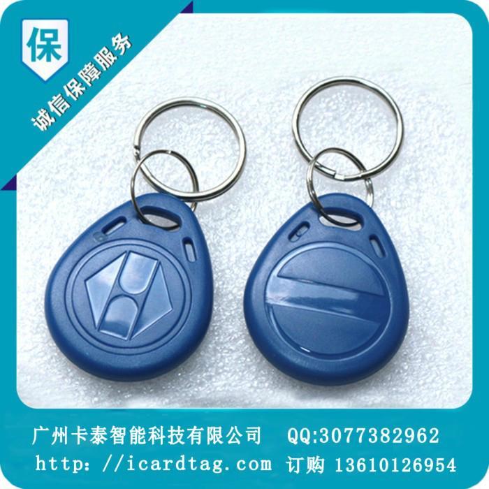 ic鑰匙扣生產廠家 4