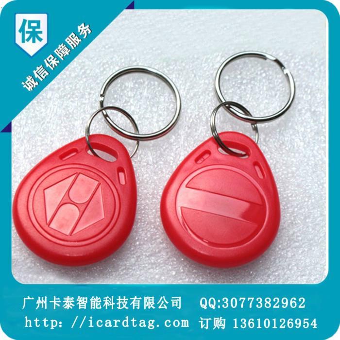 ic钥匙扣生产厂家 5