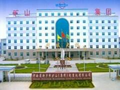 河南博飞矿山起重设备有限公司