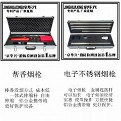 消防煙槍感煙探測器試驗器聯繫京華公司
