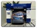 新奇特全自动洗车机价格实惠
