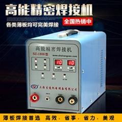 薄板焊接冷焊機