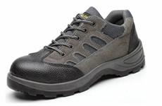 cheap safety shoes leather work shoes men anti squashy safety shoes