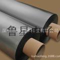 導熱石墨片 耐高溫導熱石墨紙 超薄雙面背膠柔性散熱石墨片