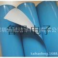导热双面胶蓝膜 电子产品隔热胶带