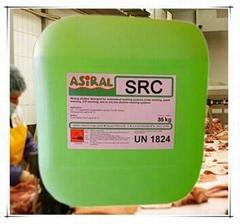 德国奥杰 ® 碱性泡沫清洗消毒剂—SRC