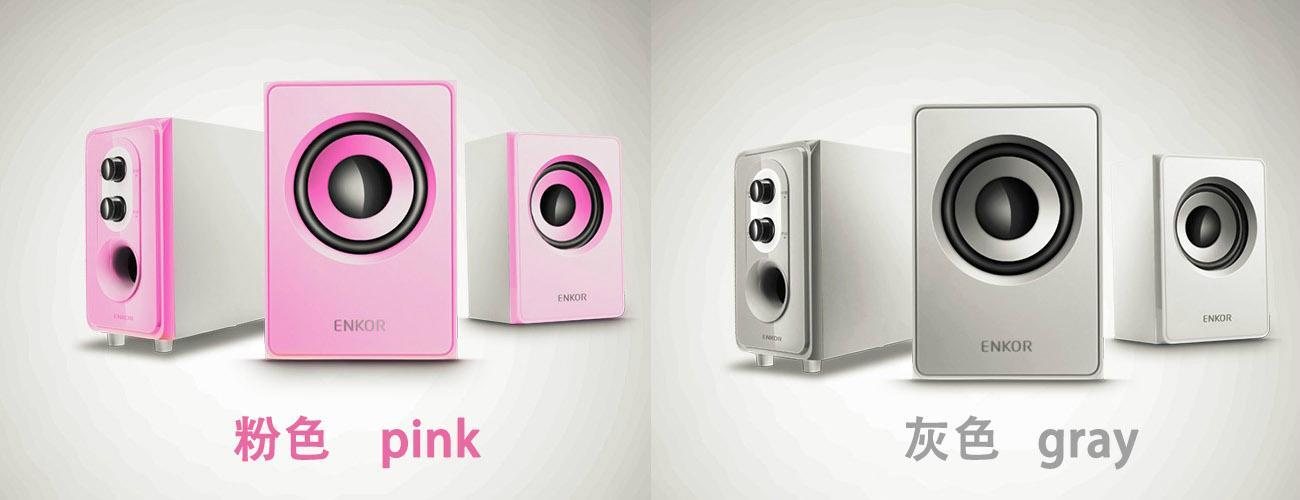 多媒体有源音箱 3C产品E50 4