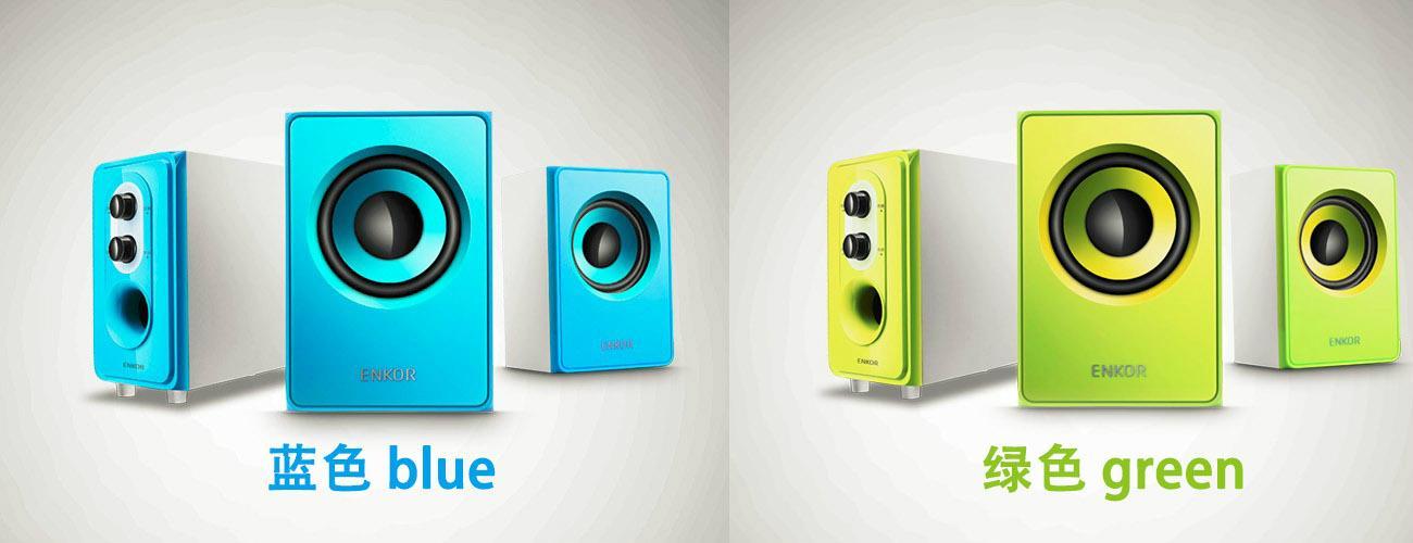 多媒體有源音箱 3C產品E50 5