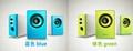 多媒体有源音箱 3C产品E50 5
