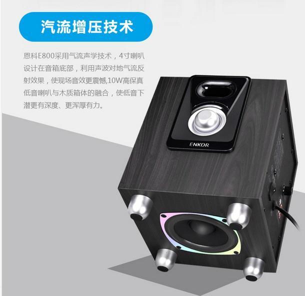 獨特的創意設計,鏡面效果,扁圓形號角設計,喇叭紙盆向箱內輻射的反相位聲波,經過箱體作用,揚聲器的輻射效率得以提高,擴展了低頻響應,低音增壓時音質能更純淨。