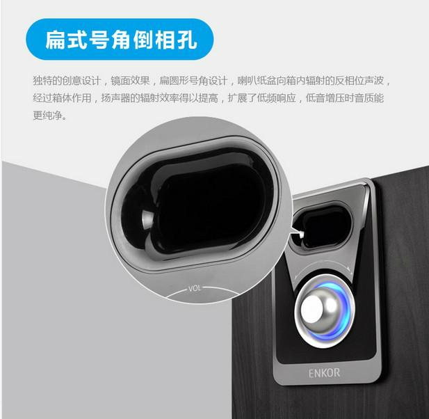 LED環圈超大金屬質感主音量旋鈕,優雅的LED燈光環圈設計,讓視覺更富有靈犀;前置極富金屬質感的超大主音量調節旋鈕,不單是一種功能,且是一種視覺與精神感受,操作更簡捷人性化。