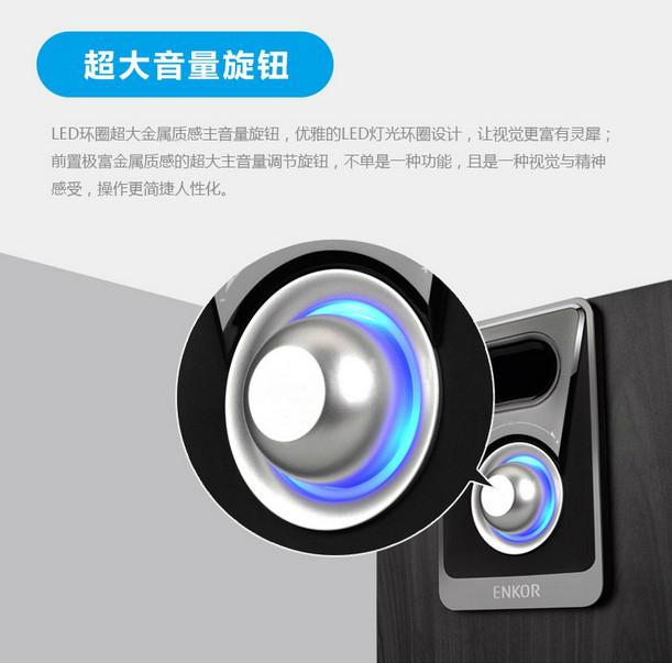 Using the 3.0 -inch loudspeakers, in high detail, clear, eyeball horn, more clever and elegant appearance.