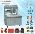 High Frequency PVC Liquid Dispenser Full Automatic 12 Color Dispenser 1