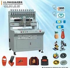 High Frequency PVC Liquid Dispenser Full Automatic 12 Color Dispenser